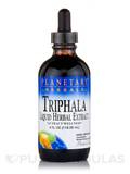 Triphala Liquid Herbal Extract - 4 fl. oz (118.28 ml)