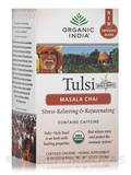 Tulsi Masala Chai Tea (with Caffeine) - 18 Bags (1.33 oz / 37.8 Grams)