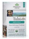 Tulsi Gotu Kola Tea - 18 Bags (1.21 oz / 34.2 Grams)