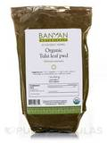 Organic Tulsi Leaf Powder 1 Lb (454 Grams)