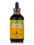 Turmeric - 4 fl. oz (120 ml)