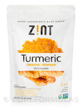 Turmeric Powder - 16 oz (454 Grams)