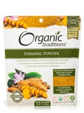 Turmeric Powder - 7 oz (200 Grams)