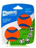 Ultra Ball Small - 2-Pack