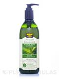 Unscented Aloe Hand & Body Lotion 12 oz (340 Grams)