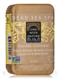 Vanilla Oatmeal - Triple Milled Mineral Soap Bar with Argan Oil & Shea Butter - 7 oz (200 Grams)