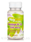 Vegan Methyl B-12 500 mcg, Orange Flavor - 50 Lozenges