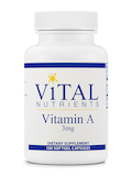 Vitamin A (from Fish Liver Oil) - 100 Softgel Capsules
