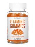 Vitamin C Gummies - 60 Gummies