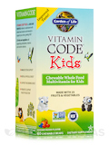 Vitamin Code® - Kids 60 Chewable Bears