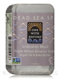 Volcanic Mud - Triple Milled Mineral Soap Bar with Argan Oil & Shea Butter - 7 oz (200 Grams)