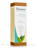 Botanique Whitening Complete Care Toothpaste, Simply Mint (Travel Size) - 0.75 oz (21 Grams)
