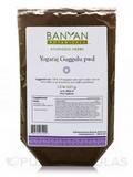 Yogaraj Guggulu Powder 0.5 Lb (227 Grams)