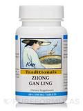 Zhong Gan Ling 60 Tablets