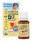 Organic Vitamin D3 for Babies & Infants - 0.338 fl. oz (10 ml)
